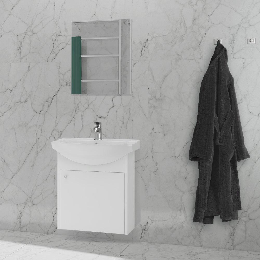 Atene komplett baderomsinnredning 45 cm fra Duxa er et prisvennlig alternativ også til små bad.